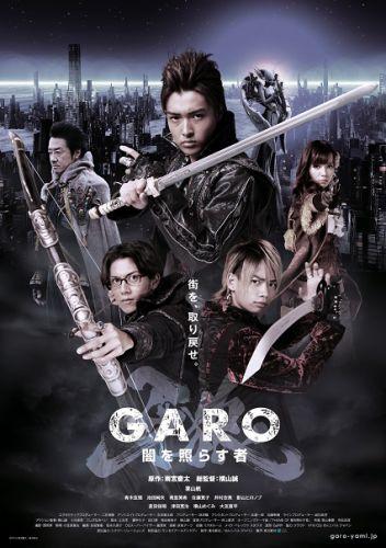 『牙狼〈GARO〉~闇を照らす者~』がニコ生にて一挙放送