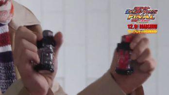 「仮面ライダー平成ジェネレーションズFINAL」新CM「仮面ライダービルド」編