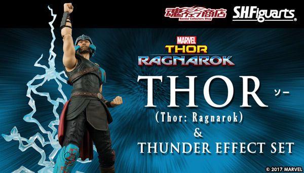 S.H.Figuarts ソー (Thor: Ragnarok) & THUNDER EFFECT SET