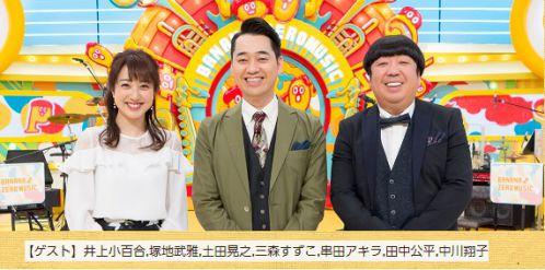 NHK総合「バナナ♪ゼロミュージック」11/18はアニメ・特撮ヒーローソングSP