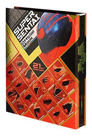 「スーパー戦隊 Official Mook 20世紀 専用バインダー」が3月22日発売!
