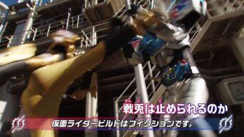 『仮面ライダービルド』第19話「禁断のアイテム」予告