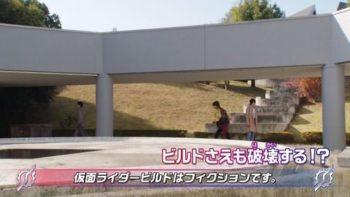 『仮面ライダービルド』第21話と2月の放送スケジュール
