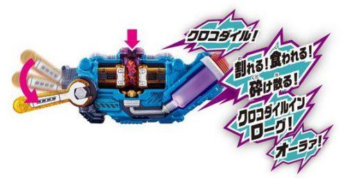 仮面ライダービルド DXローズコプターフルボトルセット