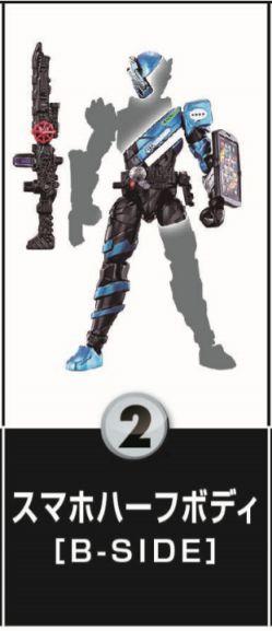 「創動 BUILD7」に仮面ライダーローグがラインナップ