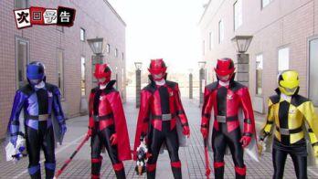 『ルパンレンジャーVSパトレンジャー』第3話「絶対に取り戻す」予告