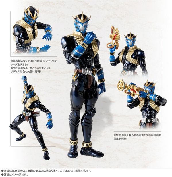 S.H.Figuarts(真骨彫製法)仮面ライダー威吹鬼
