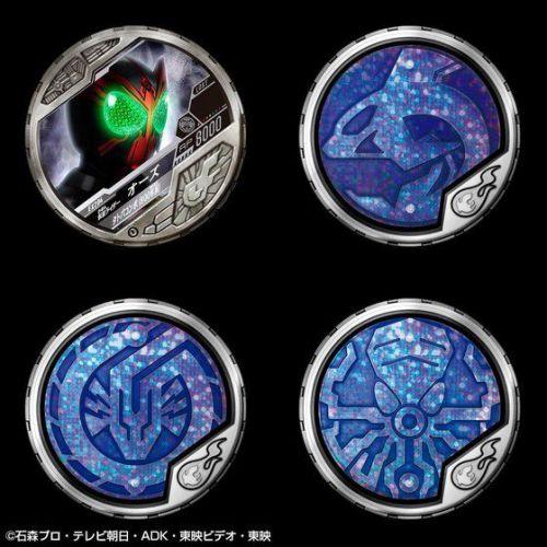 仮面ライダー ブットバソウル オフィシャルメダルホルダー オーズ ―X―