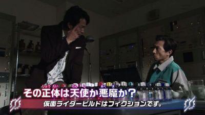 『仮面ライダービルド』第41話「ベストマッチの真実」あらすじ&予告