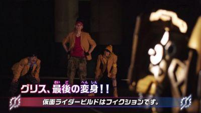 『仮面ライダービルド』第46話「誓いのビー・ザ・ワン」あらすじ&予告