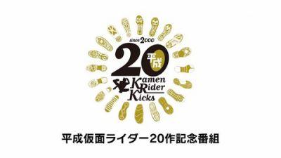 『仮面ライダージオウ』EP01「未来の魔王2068」あらすじ&予告
