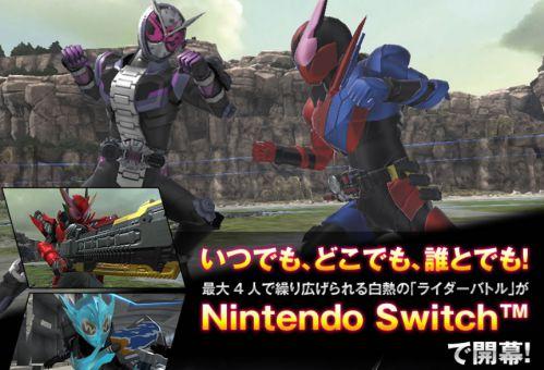 Nintendo Switch「仮面ライダー クライマックススクランブル ジオウ」