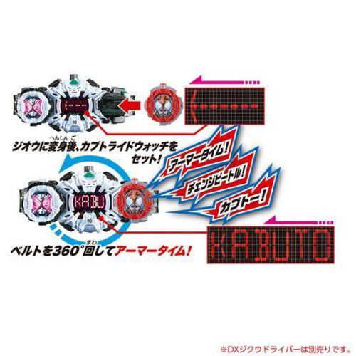 仮面ライダージオウ「DXカブトライドウォッチ」が10月13日発売