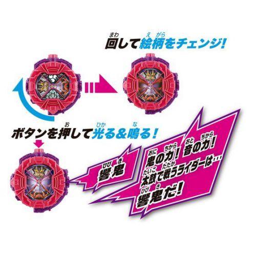 仮面ライダージオウ「DX響鬼ライドウォッチ」が10月13日発売