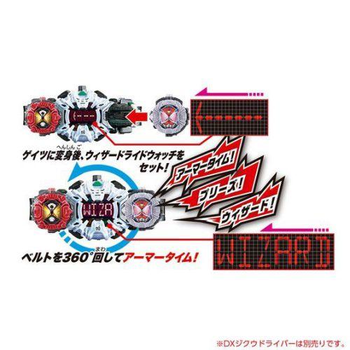 仮面ライダージオウ「DXウィザードライドウォッチ」が10月20日発売