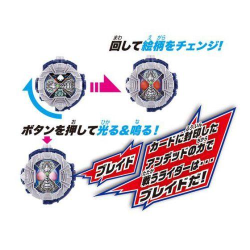 仮面ライダージオウ「DXブレイドライドウォッチ」が10月27日発売