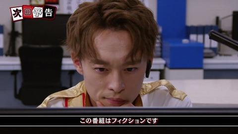 『ルパンレンジャーVSパトレンジャー』第39話「こいつに賭ける」あらすじ&予告