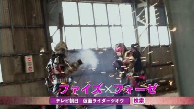 『仮面ライダージオウ』EP06「555・913・2003」あらすじ&予告