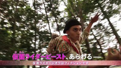 『仮面ライダージオウ』第8話「ビューティ&ビースト2012」あらすじ&予告