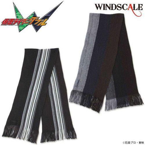 仮面ライダーW WIND SCALE ラッセルマフラー WINTER COLLECTION