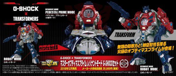 G-SHOCK × TRANSFORMERS マスターオプティマスプライム レゾナントモード