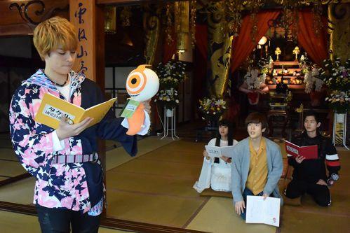 『仮面ライダージオウ』第13.5話「ユーレイの先生」