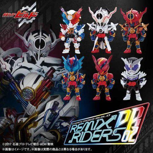 仮面ライダービルド REMIX RIDERS PB02