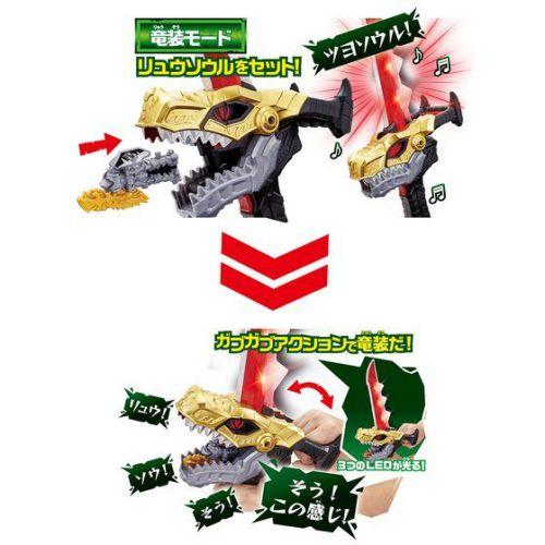 騎士竜戦隊リュウソウジャー「DXリュウソウケン」が3月中旬発売!
