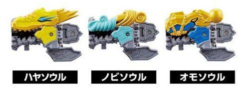 「リュウソウルシリーズ リュウソウルセット01」が3月中旬発売