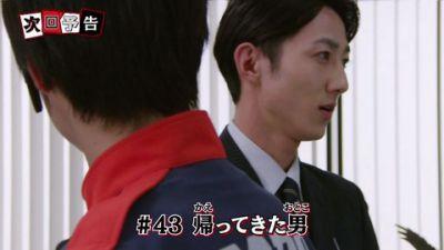 『ルパンレンジャーVSパトレンジャー』第43話「帰ってきた男」あらすじ&予告