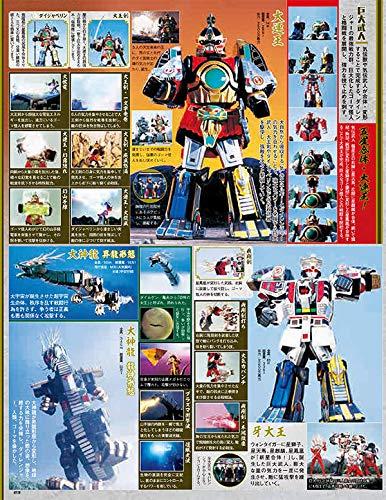 「スーパー戦隊 Official Mook 20世紀 1993 五星戦隊ダイレンジャー」イメージ8点が公開