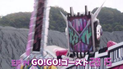 『仮面ライダージオウ』EP14「GO!GO!ゴースト2015」あらすじ&予告