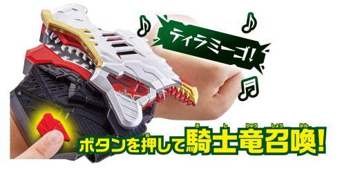 騎士竜戦隊リュウソウジャー「変身ブレス DXリュウソウチェンジャー」