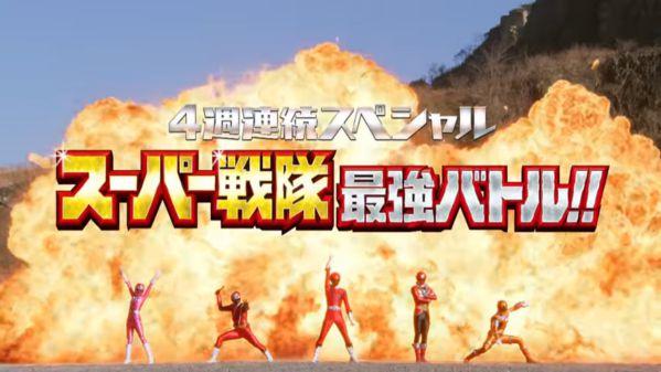 『スーパー戦隊最強バトル』の予告が熱い!『リュウソウジャー』登場!ヒーロー5人×32組のチームに分けるリタ役は浅川梨奈さん!
