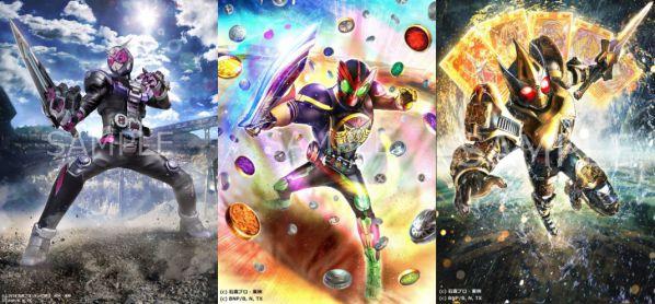バトスピ 2/23発売「コラボブースター 仮面ライダー 欲望と切札と王の誕生」が予約開始!ジオウ・オーズ・剣が本格参戦!
