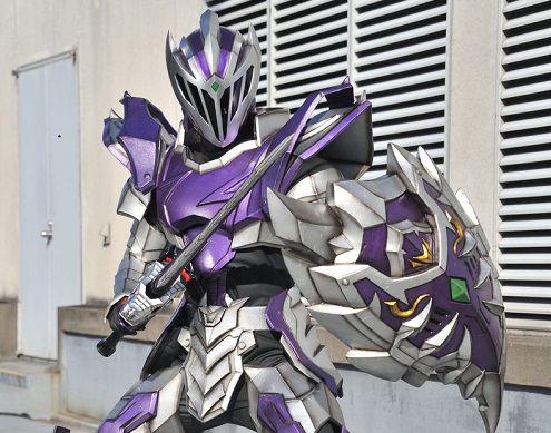 騎士竜戦隊リュウソウジャー 戦隊ヒーローシリーズEX01 ガイソーグ