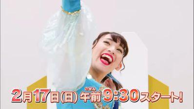 『スーパー戦隊最強バトル!!』第1話「史上最強は誰だ!?」あらすじ&予告