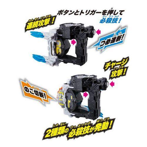 仮面ライダージオウ「裂風削烈 DXジカンジャックロー」が3月9日発売