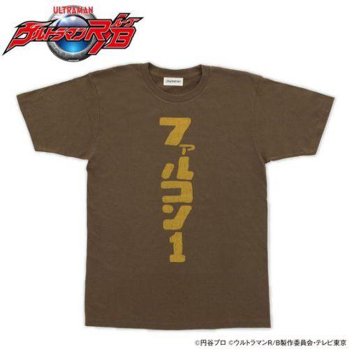 ウルトラマンR/B  UshioMinatoセレクトTシャツ ファルコン1 Tシャツ