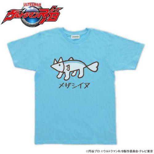 ウルトラマンR/B  UshioMinatoセレクトTシャツ メザシイヌ Tシャツ