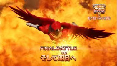『スーパー戦隊最強バトル‼』第4話「そして明日へ!」あらすじ&予告