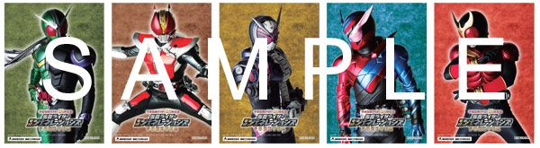 『仮面ライダー平成ジェネレーションズFOREVER』Blu-ray・DVDのショップ限定特典ビジュアル