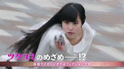 『仮面ライダージオウ』第31話「2001:めざめろ、そのアギト!」あらすじ&予告
