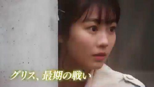 『ビルド NEW WORLD 仮面ライダーグリス 』15秒予告