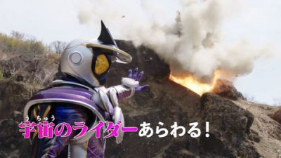 『仮面ライダージオウ』第35話「2008:ハツコイ、ウェイクアップ!」あらすじ&予告