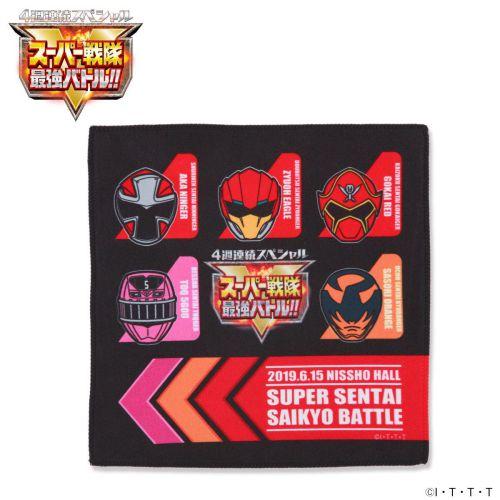 スーパー戦隊最強バトル!!イベント ミニクロス