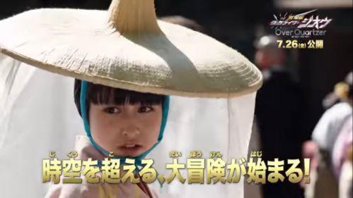 『劇場版 仮面ライダージオウ Over Quartzer』の特別映像第2弾が公開