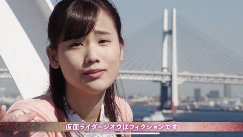 アナザー電王・タクヤの姉役で秋山ゆずきさんが出演