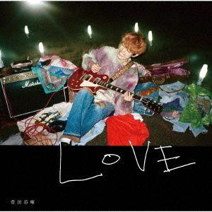菅田将暉さん2ndアルバム「LOVE」が7月10日発売!オリジナルポスター付きで予約受付中!DVDには初監督作品が収録!