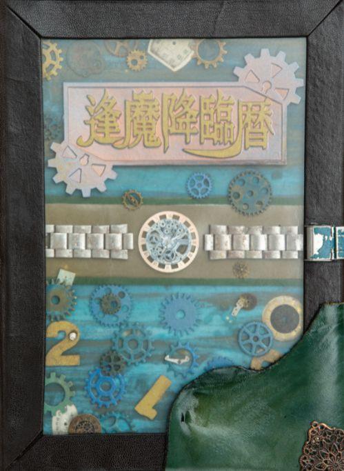 「仮面ライダージオウ超全集 特別版 王様BOX」が12月20日発売 予約開始!DXビビルライドウォッチ、ビジュアルブックなど付属